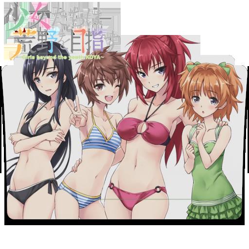 """Képtalálat a következőre: """"Shoujo-tachi wa Kouya wo Mezasu png"""""""