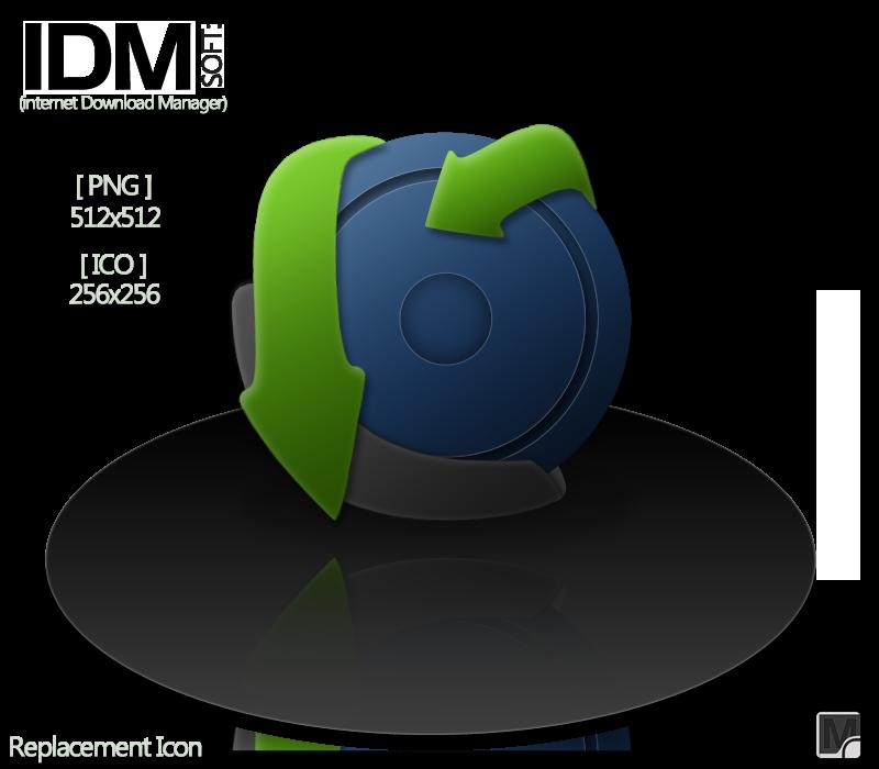 IDM soft icon by vi20RickrMetal12us