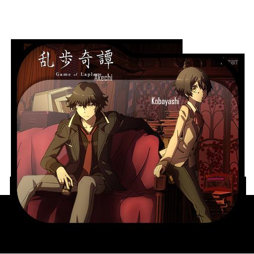 """Képtalálat a következőre: """"Ranpo Kitan: Game of Laplace png"""""""