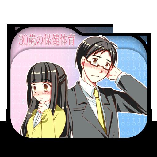 """Képtalálat a következőre: """"30-sai no hoken taiiku ico"""""""