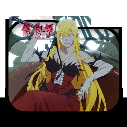 "Képtalálat a következőre: ""Kizumonogatari III: Reiketsu-hen ico"""