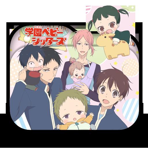 """Képtalálat a következőre: """"Gakuen Babysitters ico"""""""