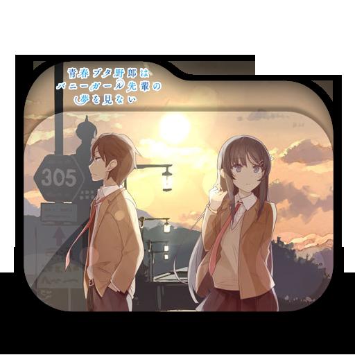"Képtalálat a következőre: ""Seishun Buta Yarou wa Bunny Girl Senpai no Yume o Minai 512x512"""