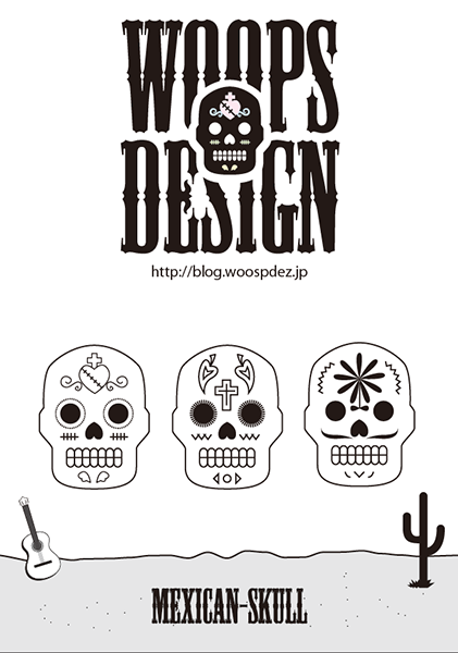 mexican-skull vector by woopsdez