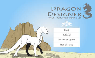 Dragon Designer 3