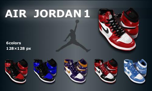 Air Jordan 1 pack by blaugrana-tez