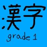 Kanji with Aisemicr - 1