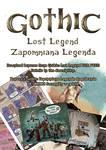 GZL-GLL bonuses PL+ENG by Sinsitra