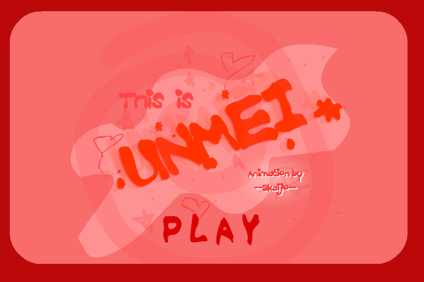 This is UNMEI