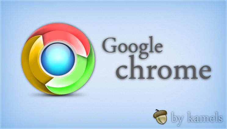 Arrows google chrome