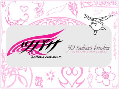 Tsubasa Chronicles Brushes by Kakads