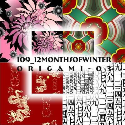 109-12monthsOFwinter-ORIGAMI03 by 12monthsOFwinter
