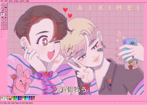 Kookmin selfie GIF