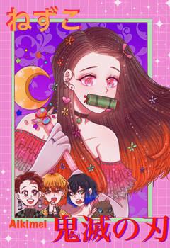Demon Slayer and Card Captor Sakura GIF