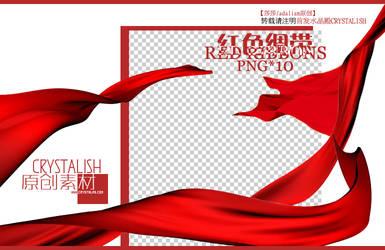 Red_Ribbons_PNG Byadalian