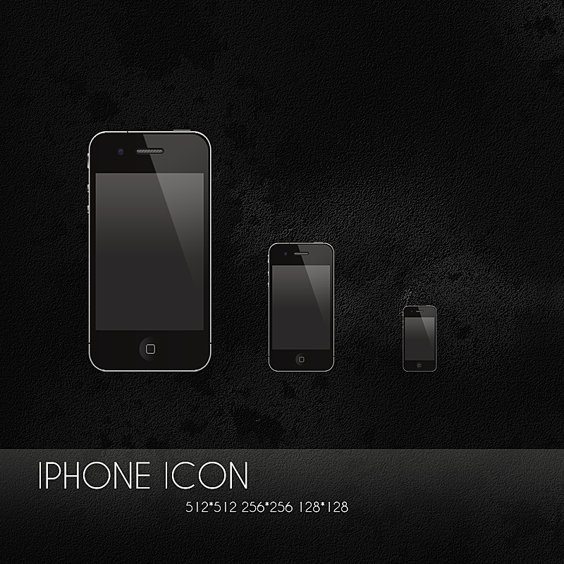 iPhone icon by OtherPlanet