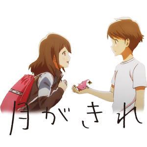 Tsuki ga Kirei - Anime Icon