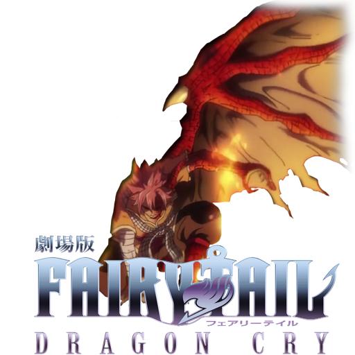 """Képtalálat a következőre: """"fairy tail Dragon Cry 512x512"""""""