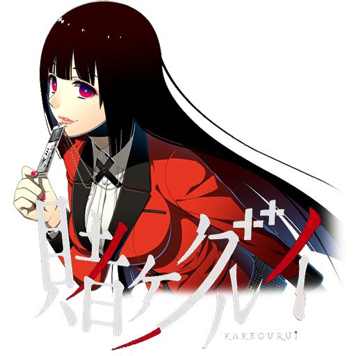 Kakegurui - Anime Icon by rofiano