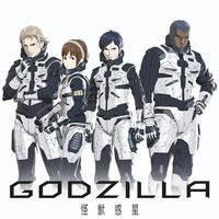 Godzilla: Kaijuu Wakusei - Anime Icon by rofiano