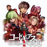 Code Geass: Hangyaku no Lelouch I - Koudou by rofiano
