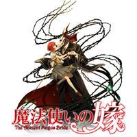Mahoutsukai no Yome - Anime Icon by rofiano