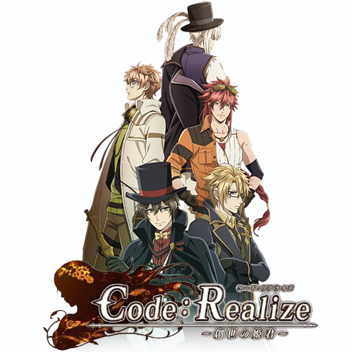 Code:Realize: Sousei no Himegimi - Anime Icon by rofiano