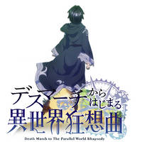 Death March kara Hajimaru Isekai Kyousoukyoku by rofiano