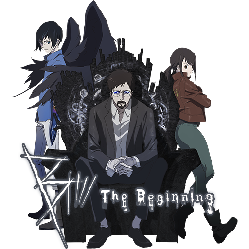 Image result for b the beginning