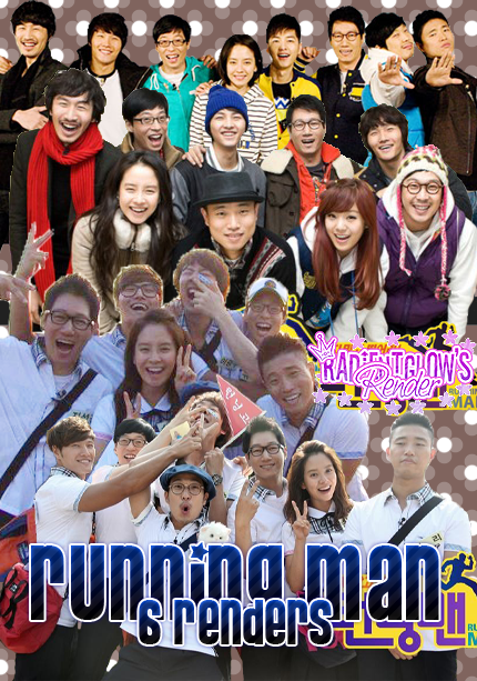 Running man wallpaper 2013