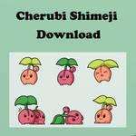 Cherubi Shimeji Download