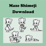 Maze Shimeji Download