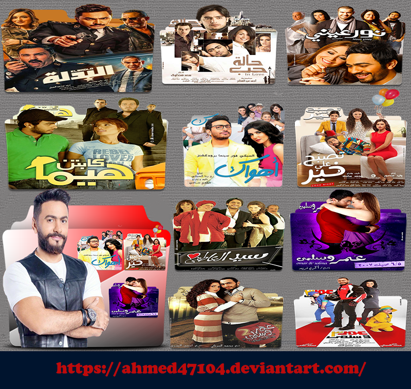 tamer hosny movies 2018 folder icon pack by ahmed47104 on deviantart