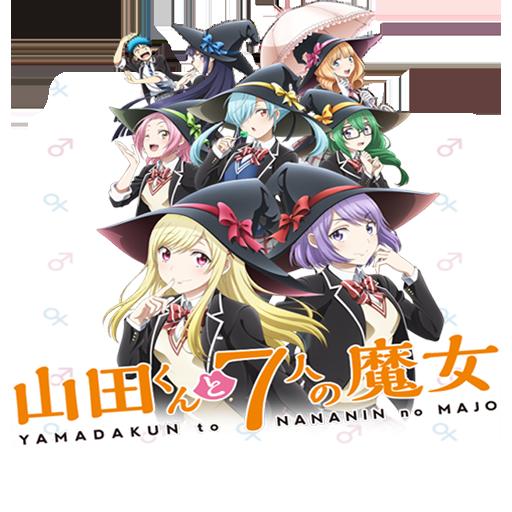 Yamada-kun A 7-nin No Majo Icon Folder By Vtatsu On DeviantArt
