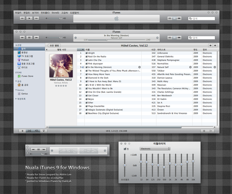Nuala iTunes for Windows by DaHLiA-7
