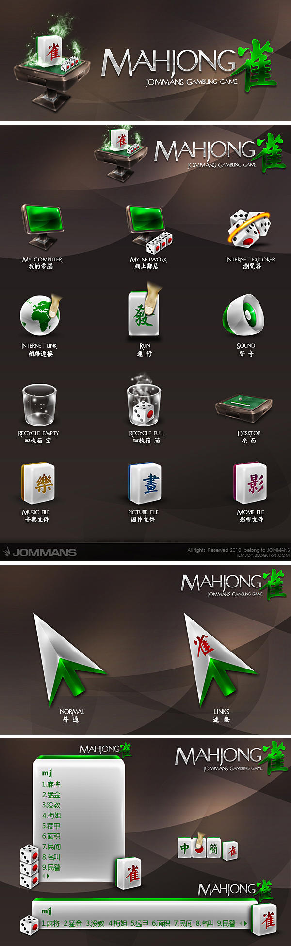 Mahjong icons by JOMMANS