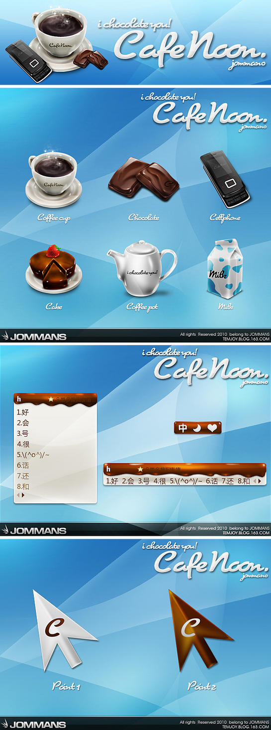 Cafe noon icons by JOMMANS
