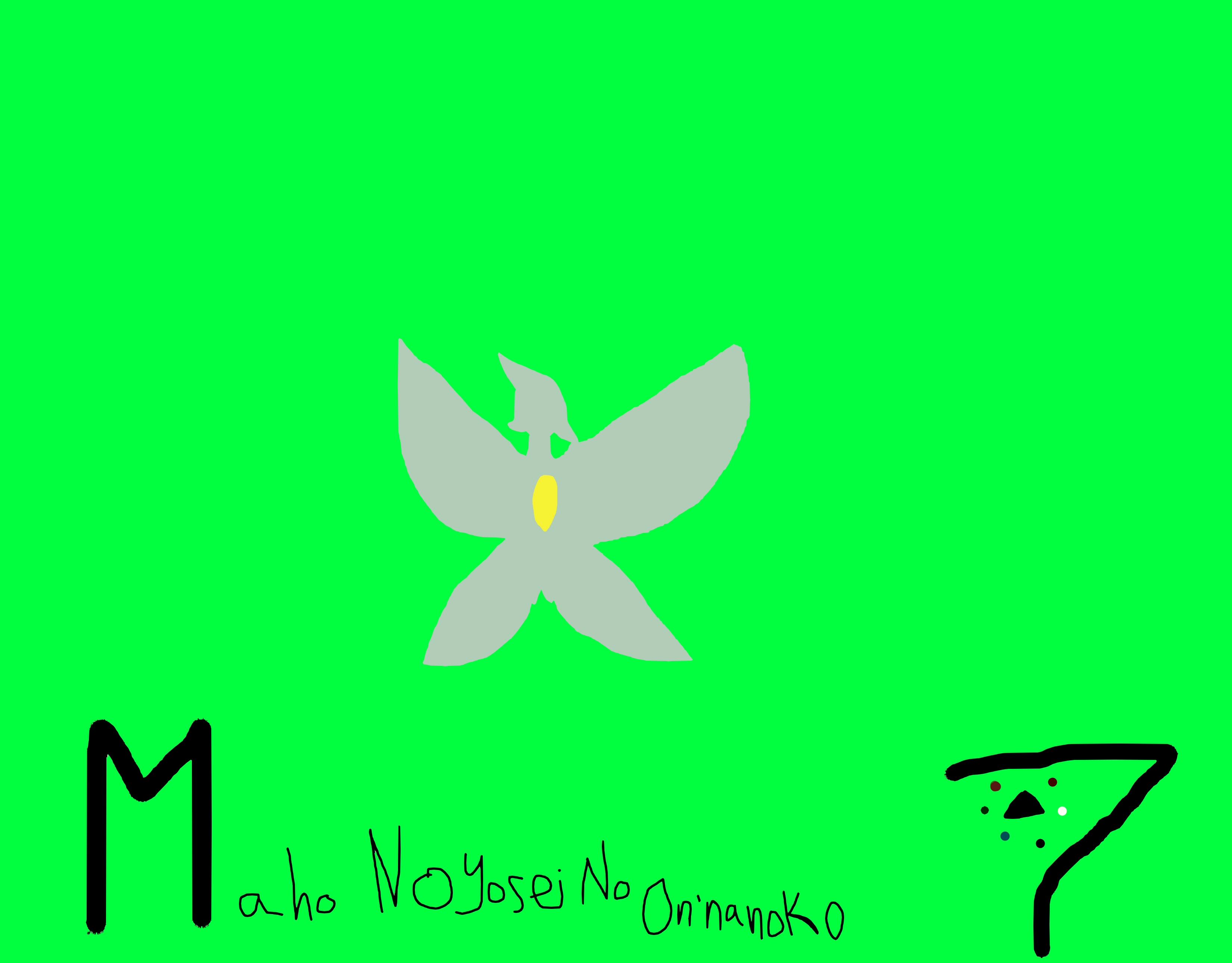 Maho no yosei no on 7 Prelude by Steamland