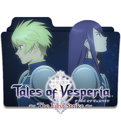 tales of vesperia the first strike watch