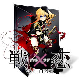 Val X Love Icon Folder By Assorted24 On Deviantart