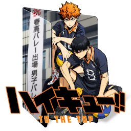 Haikyuu To The Top Icon Folder By Assorted24 On Deviantart