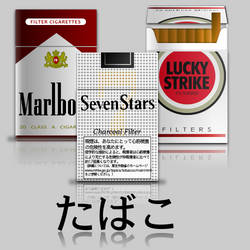 Icons -Cigarettes- mac and win