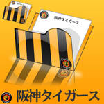 HANSHIN Tigers's folder icon