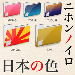 Japanese color directory 4 Mac