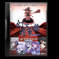 Touhou The Memories Of Phantasm