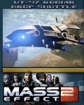 Mass Effect 2 Kodiak model by ThunderChildFTC