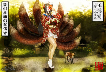 Tamamo no Mae (The Kitsune Consort of Deception) by Axel-Doi