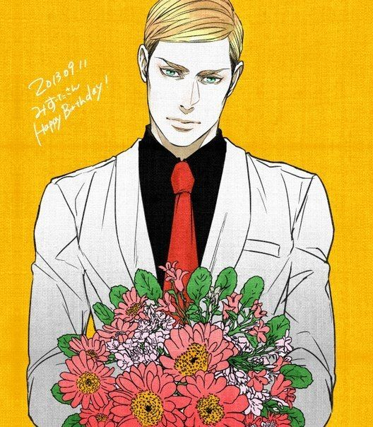 The Package {Modern!AU} (Erwin x Reader) by hetafan123 on DeviantArt