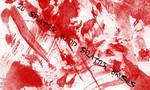 Blood Brush Set of 20