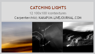 Catching Lights - 100x100 icontextures (Kakapum@lj by shiruji